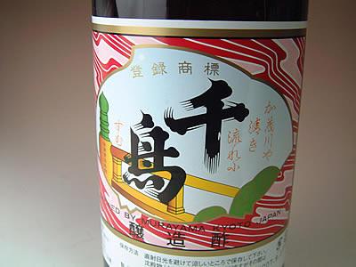 飲料 調味料 まろやかな味の手作り酢 毎日がバーゲンセール 買い取り 一升瓶 米酢 千鳥酢