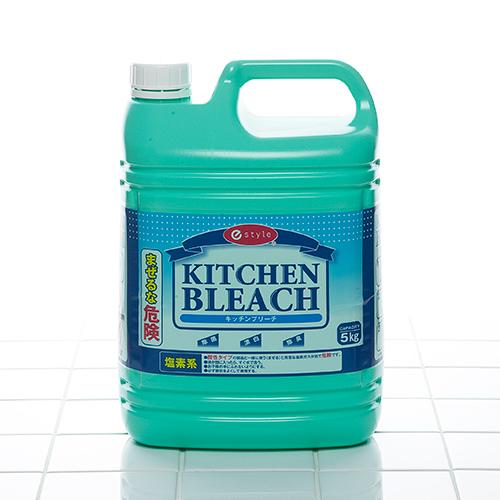 キッチン用 除菌漂白剤 e-style キッチンブリーチ5kg 【業務用】