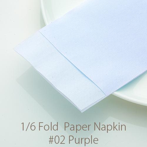 ペーパーナプキン 日本 パステルカラーの紙ナプキン 紙ナプキン 六つ折カラーナプキン #02パープル 1ケース 送料無料 業務用 送料無料お手入れ要らず 5000枚