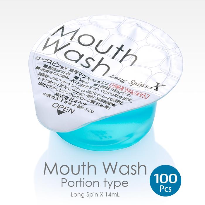 口臭予防や虫歯予防に!個包装で持ち歩きしやすいマウスウォッシュを探しています