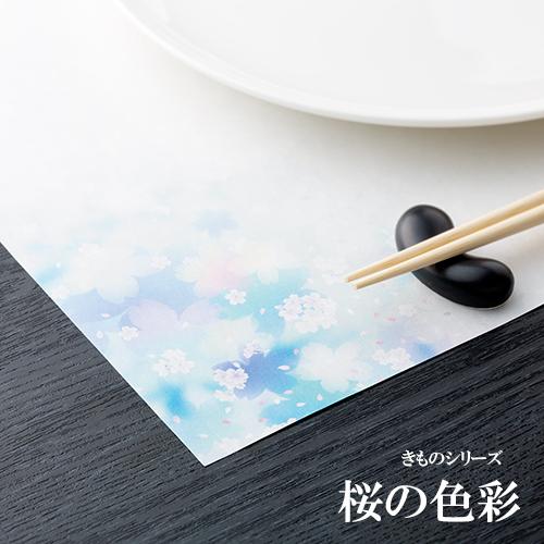 テーブルマット きものシリーズ き-1 桜の色彩 1ケース(100枚×10パック)【業務用/送料無料】
