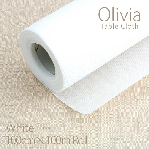 オリビア テーブルクロス ホワイト 100cm×100mロール 【業務用】【送料無料】