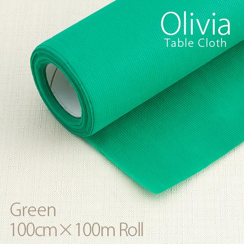 オリビア テーブルクロス グリーン 100cm×100mロール 業務用 送料無料