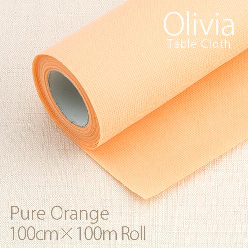 オリビア テーブルクロス ピュアオレンジ 100cm×100mロール 【業務用】【送料無料】