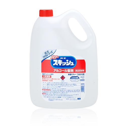 花王 パワースキッシュ 4.5L×3本(ケース) 【業務用】【送料無料】