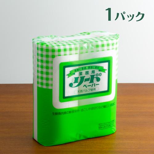 ライオン 中 75枚×2ロール リードペーパー (業務用8セット)