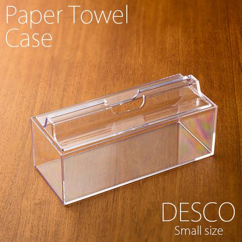 小判用 格安 価格でご提供いたします 蝶プラ工業 DESCO ペーパータオルホルダー シンプルでおしゃれ 機能的な卓上ペーパータオルボックスです 最安値挑戦 スケルトン エコノミー ペーパータオルケース デスコ 透明 業務用