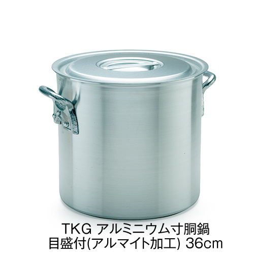 TKG アルミニウム寸胴鍋 目盛付(アルマイト加工) 36cm 【業務用】【送料無料】