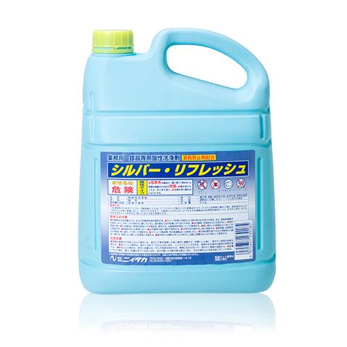 ニイタカ シルバーリフレッシュ 4kg×4本(ケース) 【業務用】【送料無料】