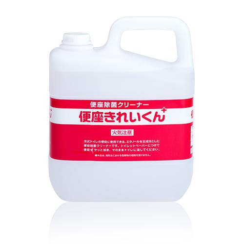 便座除菌クリーナー 便座きれいくん 5L×3本(ケース) 【業務用】【送料無料】