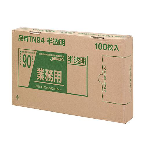 【業務用ごみ袋】【ボックスタイプ】【お得なケース販売】 ゴミ袋 メタロセン配合ポリ袋シリーズ TN94 半透明 90L 100枚箱入×3箱/ケース 業務用 送料無料
