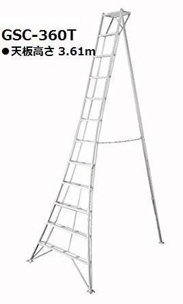 【送料無料(北海道・沖縄・離島を除く)】長谷川工業 グリーンステップ GSC-360T【メーカー直送品 代引・日時指定不可】