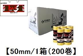 KAMOI(カモ井加工紙/カモイ)カブキS 50mm×18m 大箱 1箱(200巻)