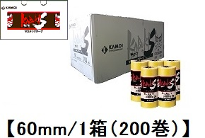 KAMOI(カモ井加工紙/カモイ)カブキS 60mm×18m 大箱 1箱(200巻)