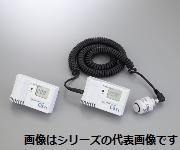 【送料無料(沖縄・離島を除く)】アズワンカタログ酸素モニター(残留酸素濃度計)OXY-1S(センサー分離型)品番:2-2589-02