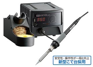 太洋電機産業 goot ステーション型温調はんだこて 静電品番:RX-711AS