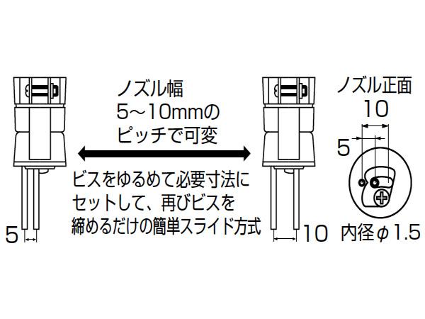 白光(HAKKO) SMDリワーク ノズル スライド式(5-10)mmピッチ A1325