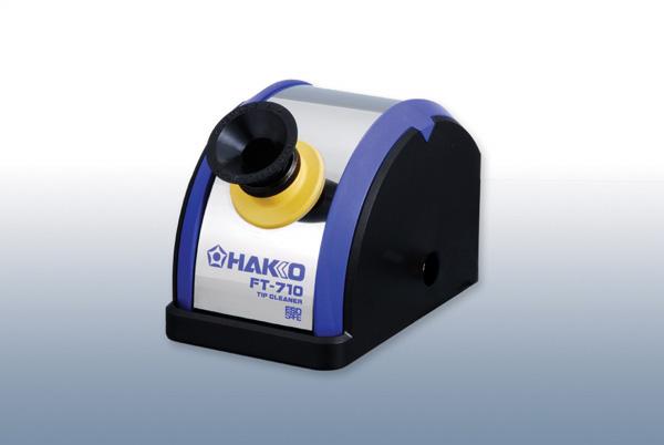 こて先クリーナー ハッコーFT-710 新品 送料無料 100v 白光 FT710-02 期間限定特別価格 HAKKO