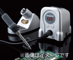 【送料無料(沖縄・離島を除く)】HAKKO(白光) 小型温調式はんだこて(シルバー)品番:FX888D-01SV