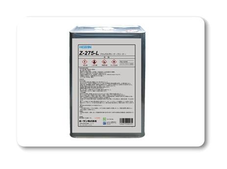 HOZAN(ホーザン) フラックスクリーナー(16L)品番:Z-275-L