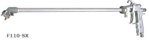 明治機械製作所(meiji)長柄スプレーガン(吸上式・管長500mm)品番:F110-SX(500)