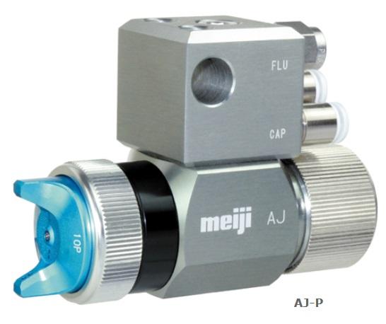 明治機械製作所(meiji)ジョイントBOX式自動スプレーガン品番:AJ-P