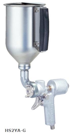 明治機械製作所(meiji)建築塗装用スプレーガン(多彩ガン/横カップタイプ、HSYカップ付)品番:HS2YA-G(C)