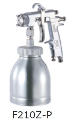 明治機械製作所(meiji)建築塗装用スプレーガン(高粘度ガン・水性ゾラコートガン/カップ付)品番:F210ZB-P30+10ZP