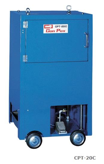 明治機械製作所(meiji)廃缶処理機 カンパックス(空圧式/足踏みペダル式)品番:CPT-20C