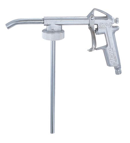 明治機械製作所(meiji)防錆スプレーガン(ボディアンダシュッツガン)品番:BS-2
