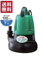 【送料無料(沖縄・離島を除く)】RYOBI(リョービ) 水中ポンプ(汚水)品番:RMG-3000