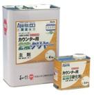 【送料無料(沖縄・離島を除く)】Washin(和信化学工業)アクレックス NO.3565 カウンター用2液フラット【主剤4kg/硬化剤0.4kg】