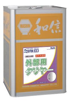 【送料無料(沖縄・離島を除く)】Washin(和信化学工業)アクレックス No.3200外部用クリヤー(艶有り)【16L】