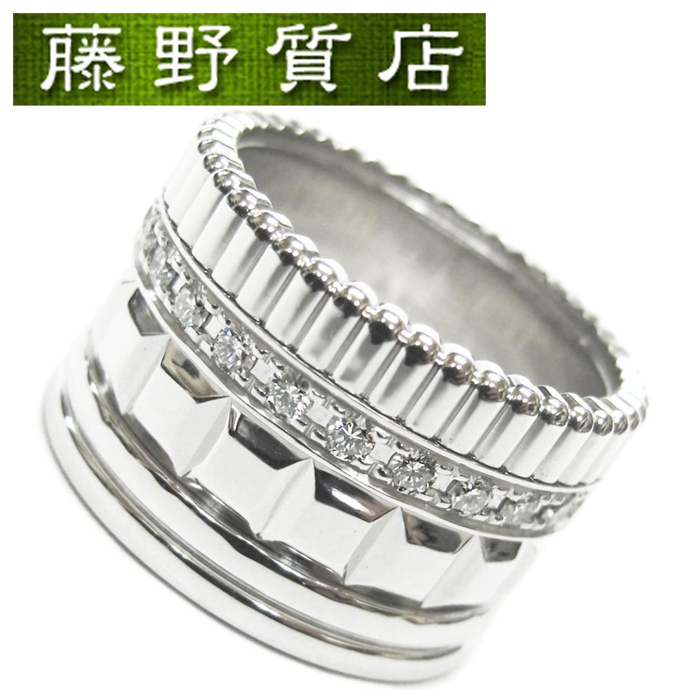 【中古】【美品】ブシュロン BOUCHERON キャトル ラディアント リング 指輪 750WG ダイヤモンド #51 11号 8606