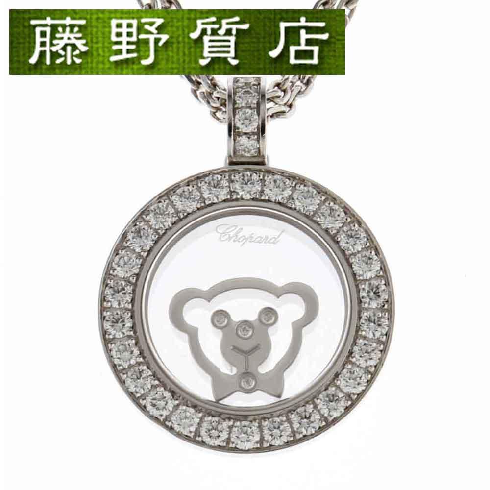 【中古】【美品】ショパール Chopard ハッピーテディ ダイヤ×750WG 8614