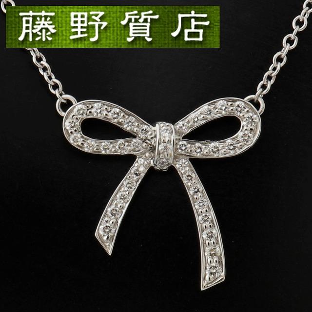 ティファニー ボウ リボン ダイヤ ネックレス 送料無料 送料無料でお届けします 美品 TIFFANY × 950 サービス 8663 ダイヤモンド Pt