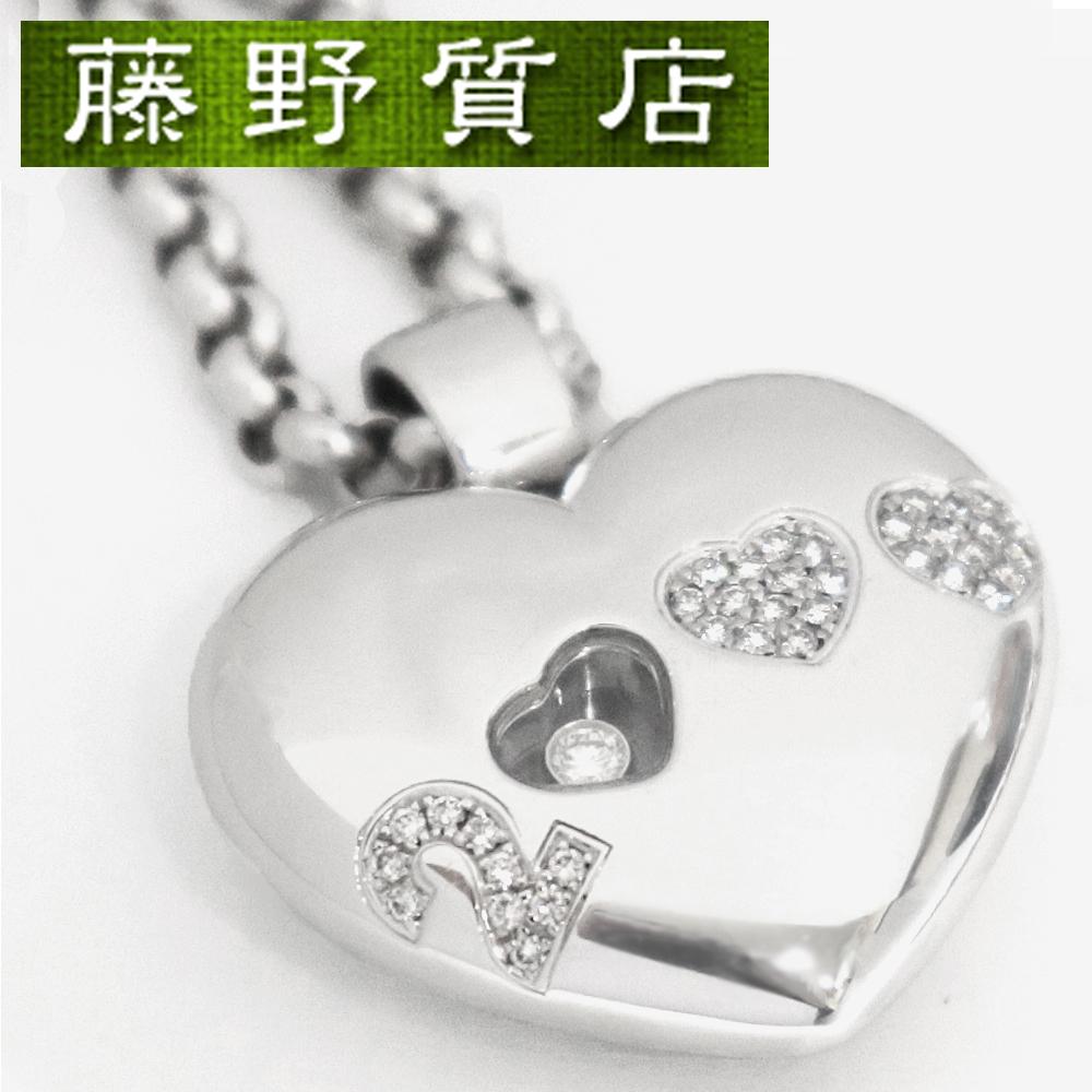 【中古】【新品仕上げ済】ショパール Chopard ハッピーダイヤモンドネックレス ハート K18ホワイトゴールド×ダイヤ 保証書付 8855