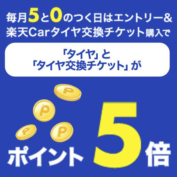 【取付対象】【送料無料】YOKOHAMAヨコハマブルーアースVanRY55195/70R15106/104Nタイヤ単品1本価格