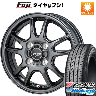 今がお得! 送料無料 165/55R14 14インチ サマータイヤ ホイール4本セット MONZA モンツァ ZACK JP-520 4.5J 4.50-14 YOKOHAMA ブルーアース AE-01