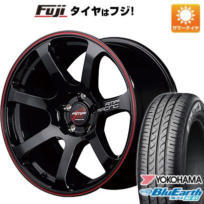 今がお得! 送料無料 165/60R15 15インチ サマータイヤ ホイール4本セット MID RMP レーシング R07 5J 5.00-15 YOKOHAMA ブルーアース AE-01