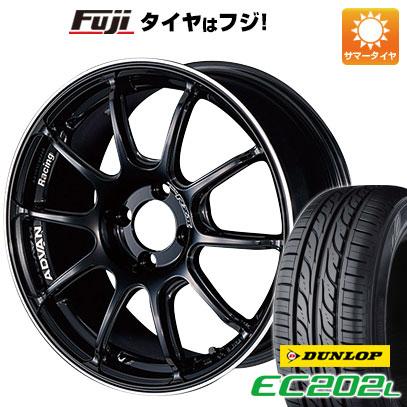 今がお得! 送料無料 185/60R15 15インチ サマータイヤ ホイール4本セット YOKOHAMA ヨコハマ アドバンレーシング RZII 5.5J 5.50-15 DUNLOP EC202L