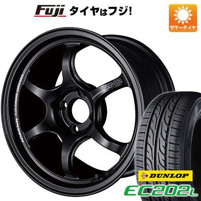 今がお得! 送料無料 165/55R15 15インチ サマータイヤ ホイール4本セット YOKOHAMA ヨコハマ アドバンレーシング RG-DII 5J 5.00-15 DUNLOP EC202L