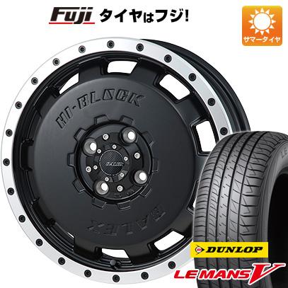 今がお得! 送料無料 165/50R15 15インチ サマータイヤ ホイール4本セット MONZA モンツァ HI-BLOCK バレックス 4.5J 4.50-15 DUNLOP ルマン V(ファイブ)
