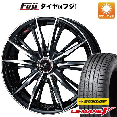 【送料無料】 185/60R16 16インチ WEDS レオニス GX 6J 6.00-16 DUNLOP ダンロップ ルマン V(ファイブ) サマータイヤ ホイール4本セット