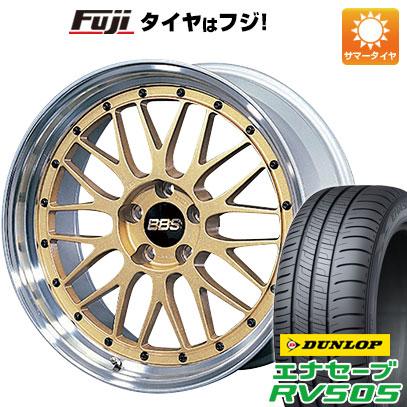 【送料無料】 245/40R20 20インチ BBS JAPAN BBS LM 8.5J 8.50-20 DUNLOP ダンロップ エナセーブ RV505 サマータイヤ ホイール4本セット
