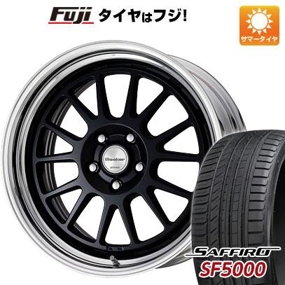 今がお得! 送料無料 205/55R16 16インチ サマータイヤ ホイール4本セット WORK ワーク シーカー FX 6.5J 6.50-16 SAFFIRO サフィーロ SF5000(限定)