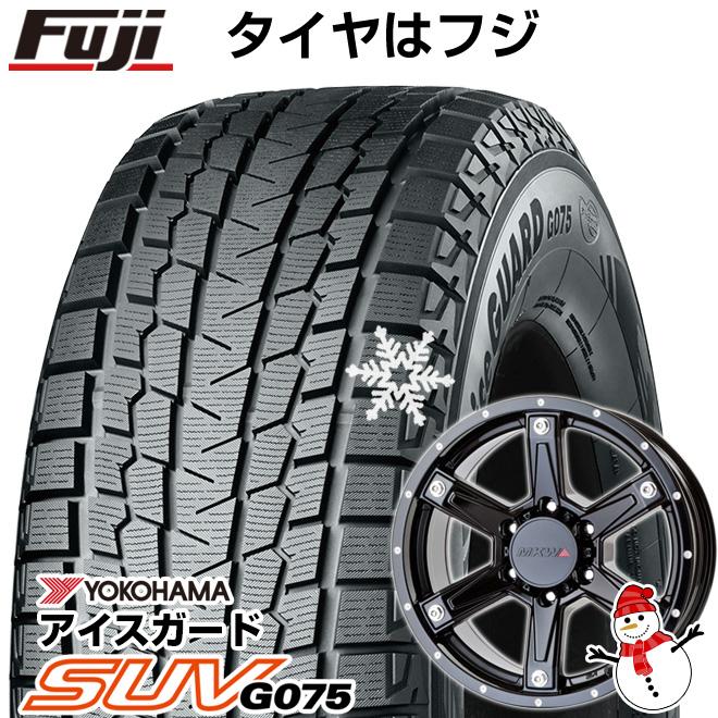 【送料無料】 YOKOHAMA ヨコハマ アイスガード SUV G075 265/65R17 17インチ スタッドレスタイヤ ホイール4本セット MKW MK-56 8J 8.00-17