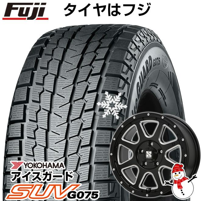【送料無料】 YOKOHAMA ヨコハマ アイスガード SUV G075 265/65R17 17インチ スタッドレスタイヤ ホイール4本セット MLJ エクストリームJ 7.5J 7.50-17