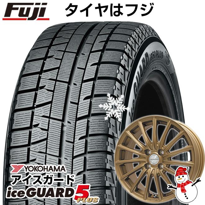 【送料無料】 YOKOHAMA ヨコハマ アイスガード ファイブIG50プラス 165/55R15 15インチ スタッドレスタイヤ ホイール4本セット LEHRMEISTER LM-S FS15 (ブロンズ) 4.5J 4.50-15