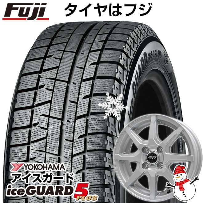 【送料無料】 YOKOHAMA ヨコハマ アイスガード ファイブIG50プラス 165/55R14 14インチ スタッドレスタイヤ ホイール4本セット BRANDLE ブランドル S8 4.5J 4.50-14